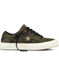 Converse sports shoes one star