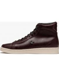 Converse sapatilha horween pro leather hi
