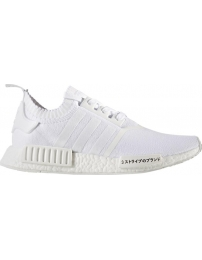 Adidas zapatilla nmd r1 primeknit