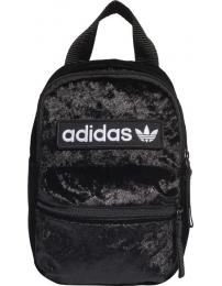 Adidas mochila mini
