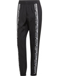 Adidas trouser vocal w