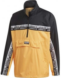 Adidas chaqueta vocal neon tt