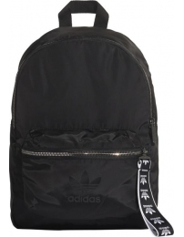 Adidas backpack nylon