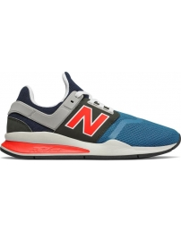 New balance sports shoes ms247