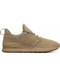 New balance sports shoes ms574
