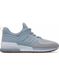 New balance sports shoes ws574