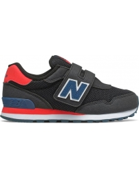 New balance tênis yv515 jr