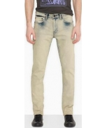 Levis pantalón 511 slim fit great white