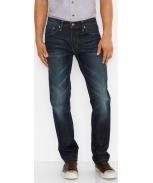 Levis trouser 511 slim fit green splash