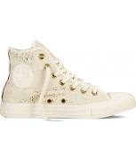 Converse sports shoes all star parchement hi