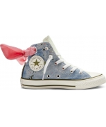 Converse sports shoes all star bowback hi