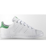Adidas stan smith el c
