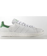 Adidas zapatilla stan smith boost