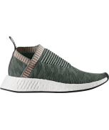 Adidas sports shoes nmd cs2 primeknit w