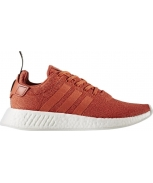 Adidas sports shoes nmd r2