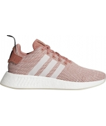 Adidas sports shoes nmd_r2 w
