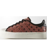 Adidas zapatilla superstar rize w
