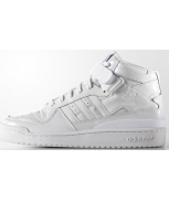 Adidas sports shoes forum mid rs nigo